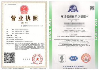 betway 西汉姆通必威体育手机版登录betway安卓制作营业执照
